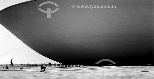 Prédio do Congresso Nacional (sede do Poder Legislativo) - Brasília - DF - Brasil  Brasília é Patrimônio Mundial pela UNESCO desde 11-12-1987.  - Brasília - Distrito Federal - Brasil