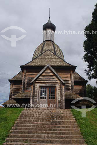 Réplica da igreja de São Miguel Arcanjo no Memorial Ucraniano - Curitiba - Paraná - Brasil  - Curitiba - Paraná - Brasil