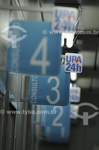 Assunto: PAC Manguinhos - UPA - Unidade de Pronto Atendimento Local: Rio de Janeiro - RJData: 07/07/2009