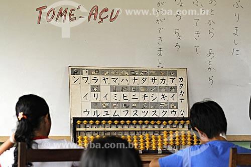 Assunto: Escola de Lingua Japonesa (Nichigo) / Local: Quatro Bocas, Tome-Acu - Pará - Brasil / Data: 01-04-2009 / Licenca 23 Professora Chie Orii