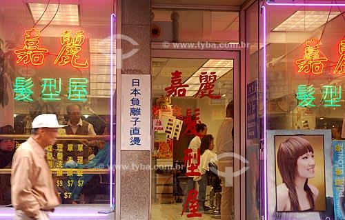 Assunto: Barbearia em China Town, em Nova Iorque  / Local:  Nova Iorque - Estados Unidos da America  / Data: 10/2008