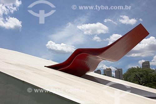 Assunto: Auditório Ibirapuera  -  Projeto de Oscar Niemeyer  / Local: Parque do Ibirapuera  -  São Paulo  -  SP - Brasil / Data: Fevereiro de 2010