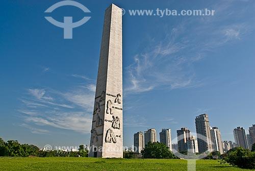 Assunto: Obelisco Mausoléu aos Heróis de 32 / Local: São Paulo (SP) - Brasil / Data: 02/2010