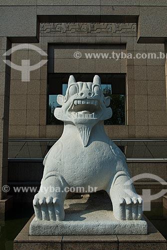 Assunto: Estátua do Museu de Shanghai / Local: Xangai - China - Ásia / Data: 11/2006