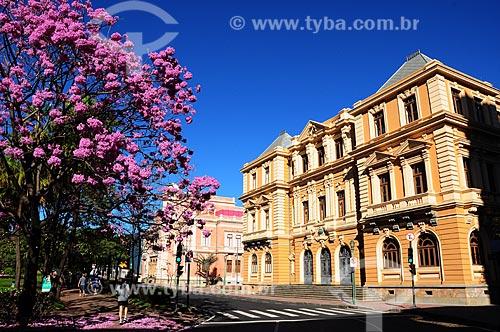 Assunto: Memorial Minas Gerais Vale / Local: Belo Horizonte - Minas Gerais (MG) - Brasil / Data: 06/2012