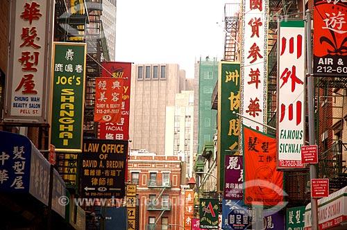 Assunto: Bairro chinês em Nova Yorque / Local: Nova Iorque - Estados Unidos da América - EUA / Data: 10/2008