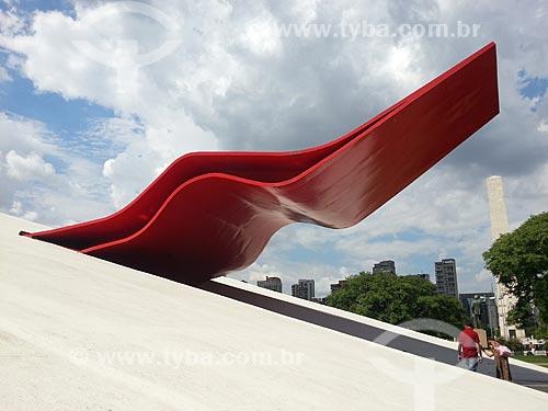 Assunto: Entrada do Auditório Ibirapuera / Local: Parque do Ibirapuera - São Paulo (SP) - Brasil / Data: 12/2012