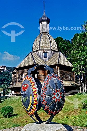 Memorial Ucraniano (uma réplica da Igreja de São Miguel na Serra do Tigre no município de Mallet) -  inaugurado em 1995 em homenagem ao centenário da chegada dos colonizadores ucranianos   - Curitiba - Paraná - Brasil