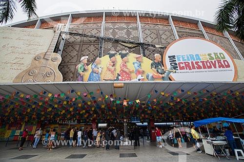 Assunto: Fachada do Centro Luiz Gonzaga de Tradições Nordestinas / Local: São Cristovão - Rio de Janeiro (RJ) - Brasil / Data: 05/2014
