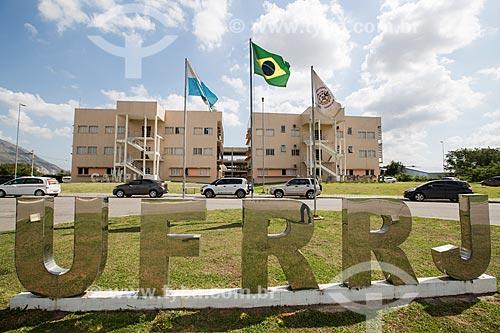 Vista do campus Nova Iguaçu da Universidade Federal Rural do Rio de Janeiro  - Nova Iguaçu - Rio de Janeiro (RJ) - Brasil