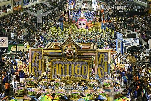 Desfile do Grêmio Recreativo Escola de Samba Caprichosos de Pilares - Carro alegórico - Enredo 2015 - Na minha mão é mais barato  - Rio de Janeiro - Rio de Janeiro (RJ) - Brasil