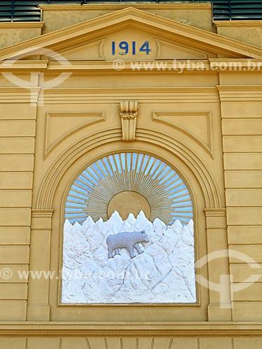 Detalhe na fachada do AquaRio - aquário marinho da cidade do Rio de Janeiro - preservado do antigo frigorífico da Companhia Brasileira de Armazenamento (CIBRAZEM)  - Rio de Janeiro - Rio de Janeiro (RJ) - Brasil