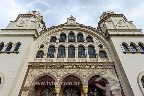 Fachada da Catedral Metropolitana Ortodoxa de São Paulo (1954)  - São Paulo - São Paulo (SP) - Brasil