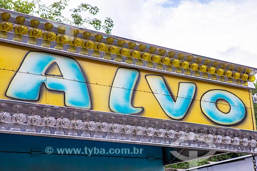 Detalhe de letreiro com o dizer: Alvo no Centro Luiz Gonzaga de Tradições Nordestinas  - Rio de Janeiro - Rio de Janeiro (RJ) - Brasil