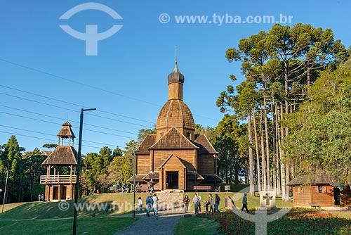 Fachada do Memorial Ucraniano no Parque Tingui  - Curitiba - Paraná (PR) - Brasil