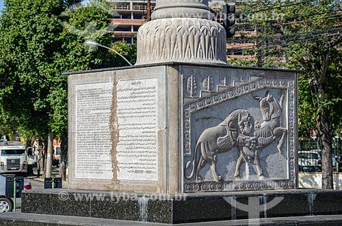 Detalhe da Coluna de Persépolis - monumento doado à cidade do Rio de Janeiro pela República Islamica do Irã e inaugurada durante a Conferência Rio +20 - na Praça Pedro II  - Rio de Janeiro - Rio de Janeiro (RJ) - Brasil