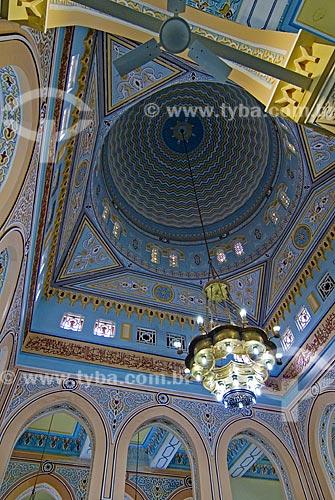 Assunto: Vista interna do domo central sobre a sala de orações da Mesquita de Jumeirah  / Local:  Dubai - Emirados Árabes  / Data: Janeiro 2009
