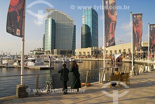 Assunto: Fachada do Shopping Ikea que é um luxuoso complexo de vendas que inclue até porto e marina para iates  / Local: Dubai - Emirados Árabes  / Data: Janeiro 2009