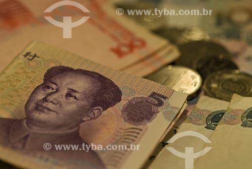 Assunto: Cédula de Cinco yuan / Local: Xangai - China - Ásia / Data: 11/2006