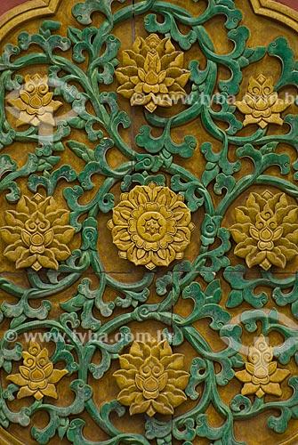 Assunto: Detalhe de muro na Cidade Proibida / Local: Pequim - China - Ásia / Data: 05/2010