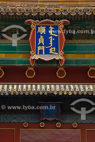 Assunto: Fachada de prédio na Cidade Proibida / Local: Pequim - China - Ásia / Data: 05/2010