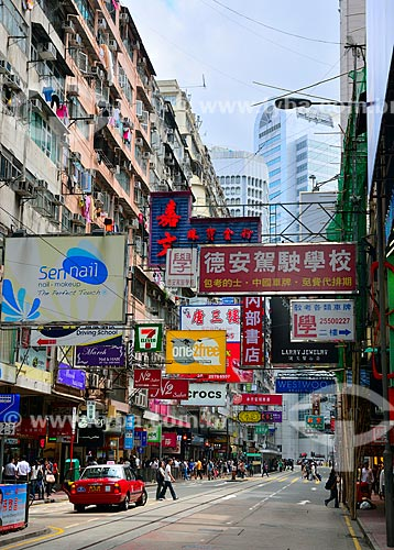Assunto: Publicidade em rua comercial / Local: Ilha de Hong Kong - Hong Kong - China - Ásia / Data: 04/2012