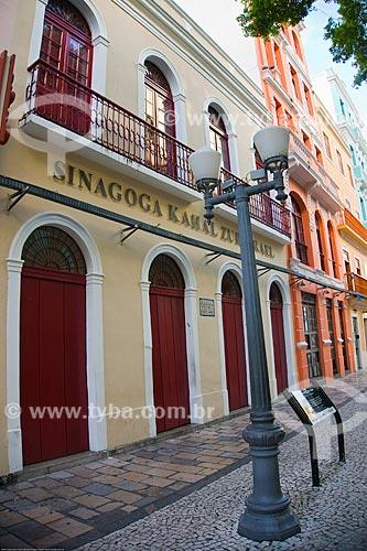 Assunto: Fachada da Sinagoga Kahal Zur Israel (Século XVI) - atual Centro Judaico de Pernambuco, foi a primeira sinagoga do Brasil / Local: Recife - Pernambuco (PE) - Brasil / Data: 11/2013