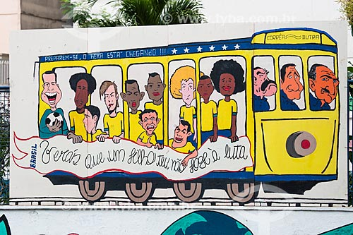 Assunto: Grafite na Rua Corrêa Dutra enfeitada para a Copa do Mundo / Local: Catete - Rio de Janeiro (RJ) - Brasil / Data: 06/2014