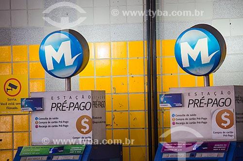 Terminal de autoatendimento para recarga do bilhete MetrôRio na Estação de Metrô da Pavuna  - Rio de Janeiro - Rio de Janeiro (RJ) - Brasil