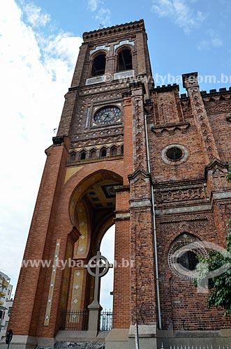 Igreja Basílica do Imaculado Coração de Maria  - Rio de Janeiro - Rio de Janeiro (RJ) - Brasil