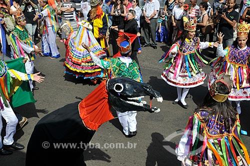 Apresentação do Grupo Folclórico Reis de Moura da cidade de Poço de José de Moura - PB  - Olímpia - São Paulo (SP) - Brasil