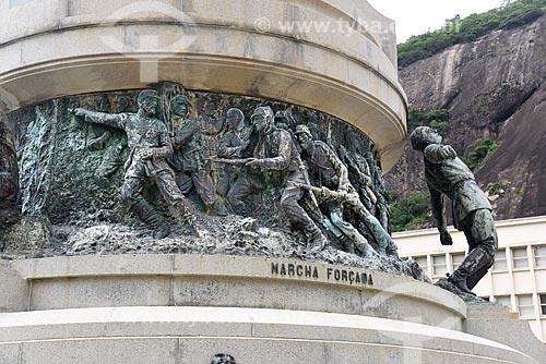 Detalhe do Monumento aos Heróis da Batalha de Laguna e Dourados - Marcha Forçada - na Praça General Tibúrcio  - Rio de Janeiro - Rio de Janeiro (RJ) - Brasil