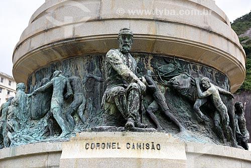 Detalhe do Monumento aos Heróis da Batalha de Laguna e Dourados - Coronel Camisão - na Praça General Tibúrcio  - Rio de Janeiro - Rio de Janeiro (RJ) - Brasil