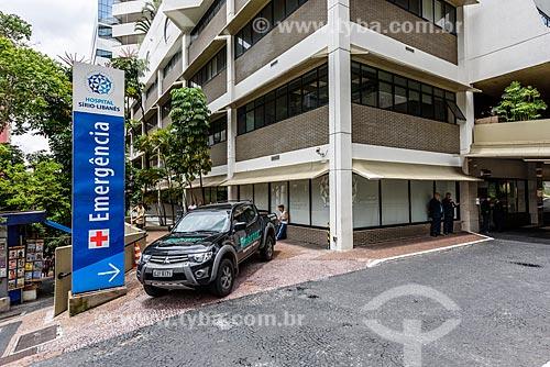 Entrada do setor de emergência do Hospital Sírio-Libanês  - São Paulo - São Paulo (SP) - Brasil