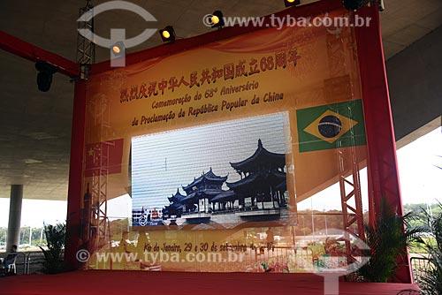 Feira em Comemoração do 68º Aniversário da Proclação da República Popular da China  - Rio de Janeiro - Rio de Janeiro (RJ) - Brasil
