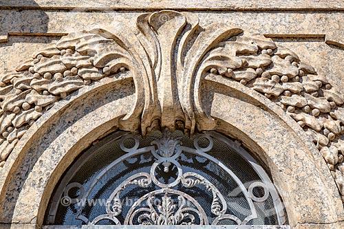 Detalhe da fachada do Museu de Ciências da Terra - vinculado ao Departamento Nacional de Produção Mineral  - Rio de Janeiro - Rio de Janeiro (RJ) - Brasil