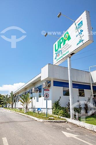 Fachada da Unidade de Pronto Atendimento de Inoã (UPA)  - Maricá - Rio de Janeiro (RJ) - Brasil